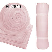 Поролон мебельный жесткий EL 2840 20 мм 1200x1900..2000