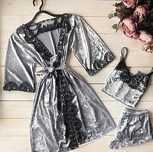 Домашня одяг