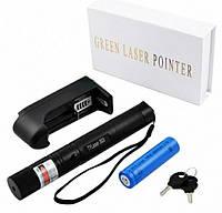 Лазерная указка Green Laser Pointer 303 мощный зеленый лазер