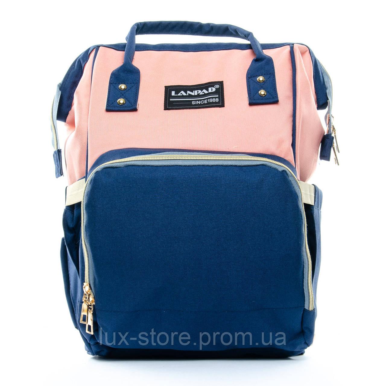 Рюкзак органайзер для мамы Baby Baylor