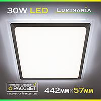 Світлодіодний світильник LUMINARIA ALS-30W AC170-265V 30Вт 2400Lm 5000K (нейтральний білий)
