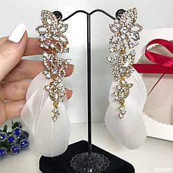 """Вечірні сережки - пензлики """"Amalia"""" ручної роботи біло-золотистого кольору з пір'ям."""
