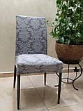 Чехлы жаккардовые универсальные на стулья без рюши, фото 2