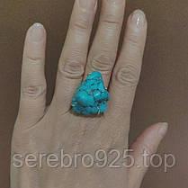 Кольцо с натуральной  бирюзой  в серебре 19 р., фото 3