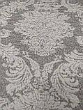 Чехлы жаккардовые универсальные на стулья без рюши, фото 3