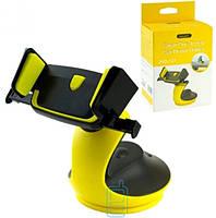 Держатель для телефона в авто JHD-131 черно-желтый