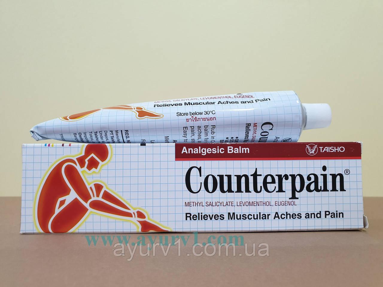 Мазь Counterpain в красной упаковке  Counterpain Таиланд  120 г.
