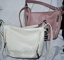 Жіночі маленькі сумочки, клатчі на блискавці 24*21 см (пудра і молочна)