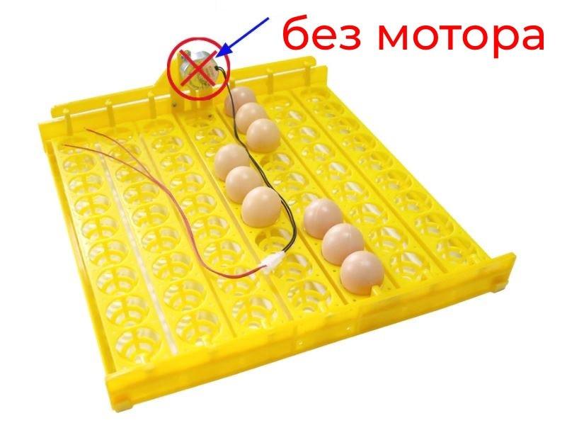 Лоток автоматичного перевороту для інкубатора на 56 яєць БЕЗ мотора