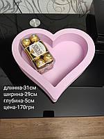Пенобокс - коробка для подарков и цветов Сердце розовое