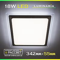Світлодіодний світильник LUMINARIA ALS-18 AC170-265V 18W 1440Lm 5000K (нейтральний білий)