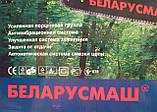 Бензопила БЕЛАРУСМАШ ББП-5200, фото 3