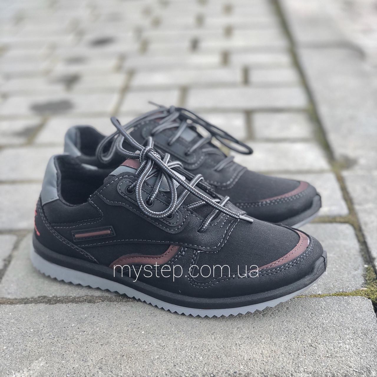 Кросівки підліткові Dago М20-63