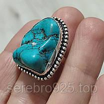 Кольцо с натуральной бирюзой в серебре, фото 3
