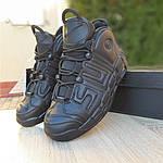 Мужские кроссовки Nike Air More Uptempo (черные) 1987, фото 5