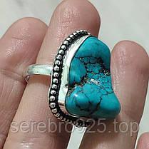 Кольцо с натуральной бирюзой в серебре, фото 2