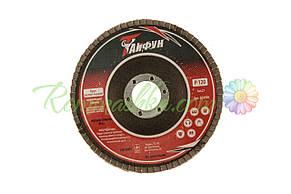 Круг лепестковый торцевой Тайфун - 125 мм, Р36 металл прямой