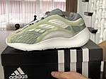 Мужские кроссовки Adidas Yeezy Boost 700 V3 (бежевые) 8996, фото 4