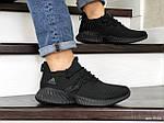 Мужские кроссовки Adidas (черные) 9013, фото 4