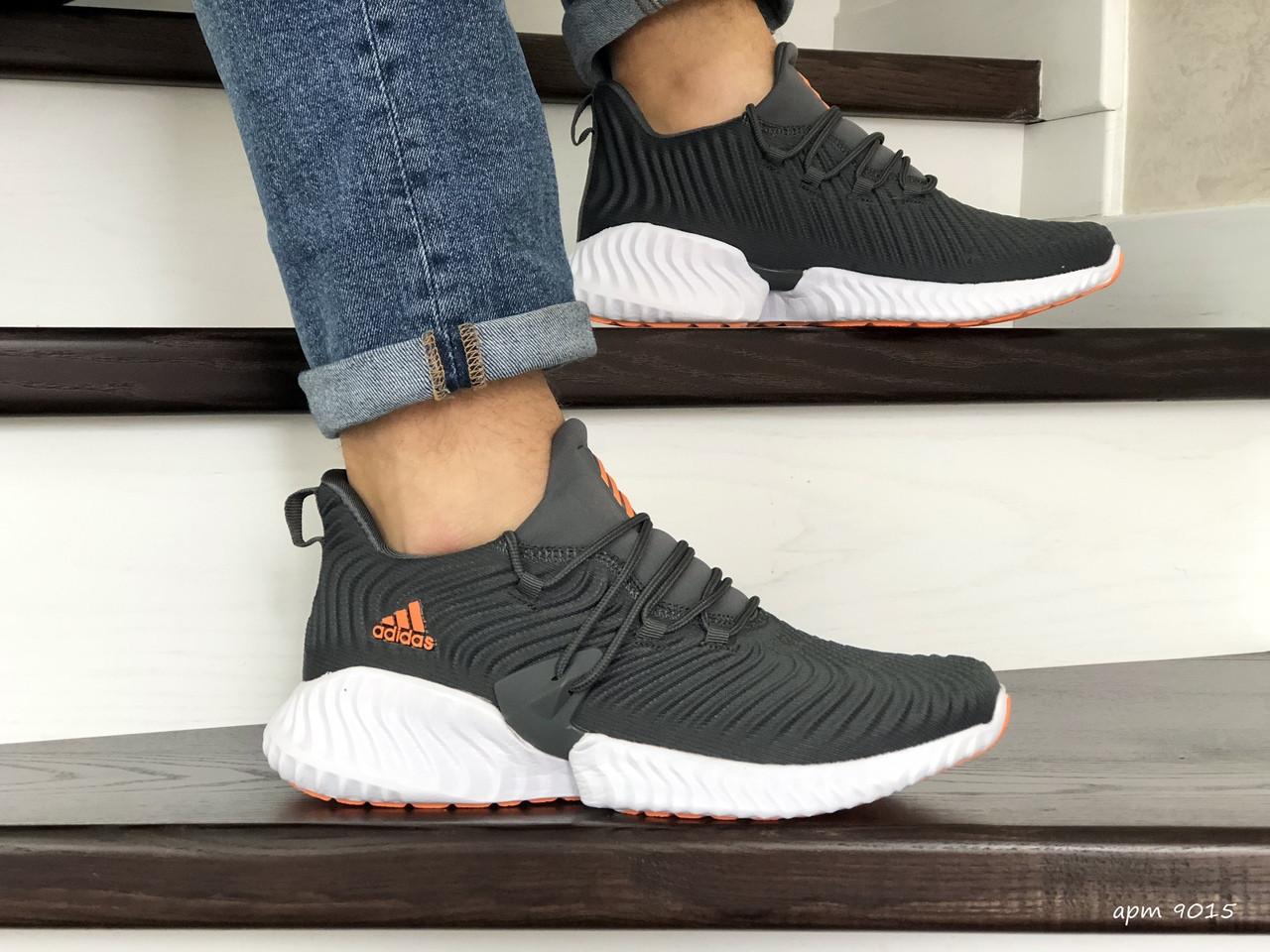 Мужские кроссовки Adidas (серые) 9015