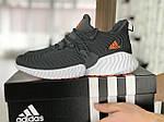 Мужские кроссовки Adidas (серые) 9015, фото 2