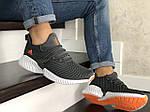 Мужские кроссовки Adidas (серые) 9015, фото 4
