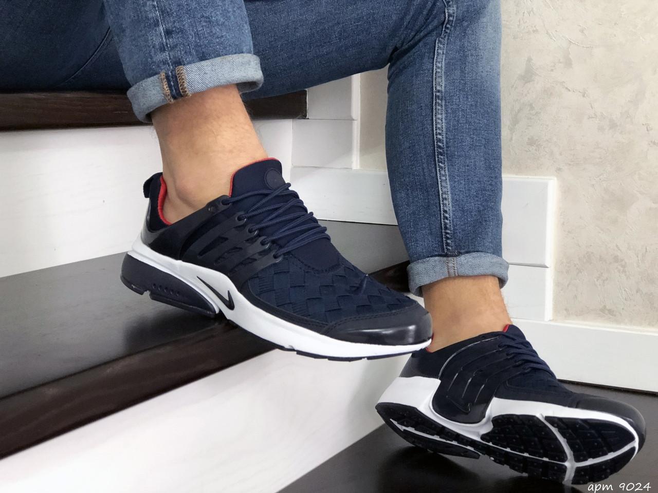 Мужские кроссовки Nike Air Presto TP QS (сине-белые) 9024