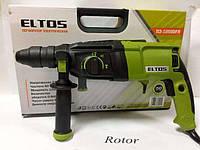 Перфоратор прямой ELTOS ПЭ - 1050 DFR SDS +