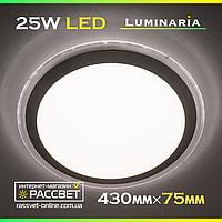 Світлодіодний світильник LUMINARIA ALR-25W AC170-265V 25Вт 2100Lm 5000K (нейтральний білий)