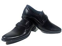 Туфли мужские классические  натуральная кожа черные на резинке (224)