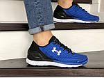 Мужские кроссовки Under Armour SpeedForm Gemini (сине-черные) 8973, фото 3