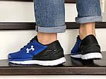 Мужские кроссовки Under Armour SpeedForm Gemini (сине-черные) 8973, фото 4