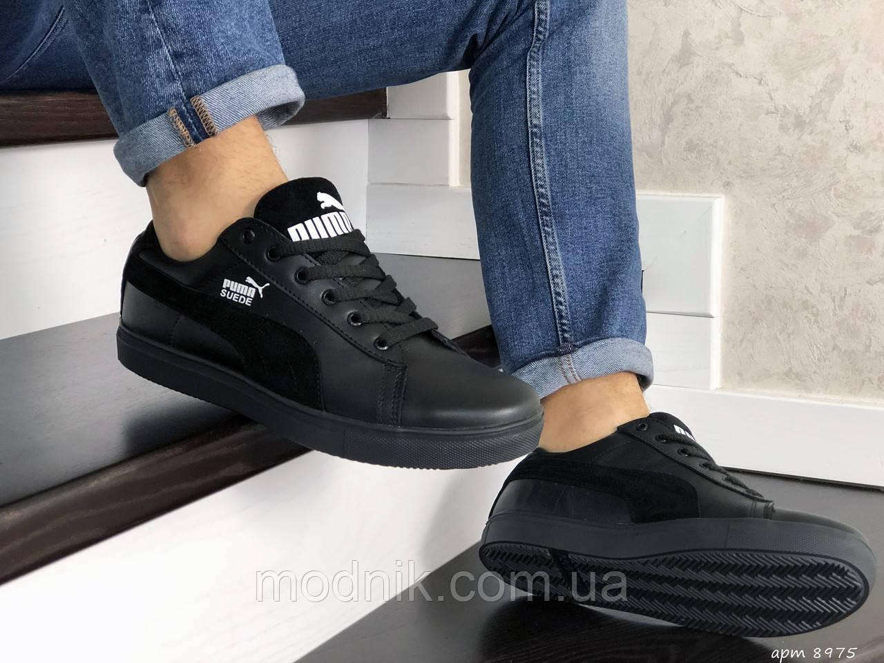 Мужские кроссовки Puma Suede (черные) 8975