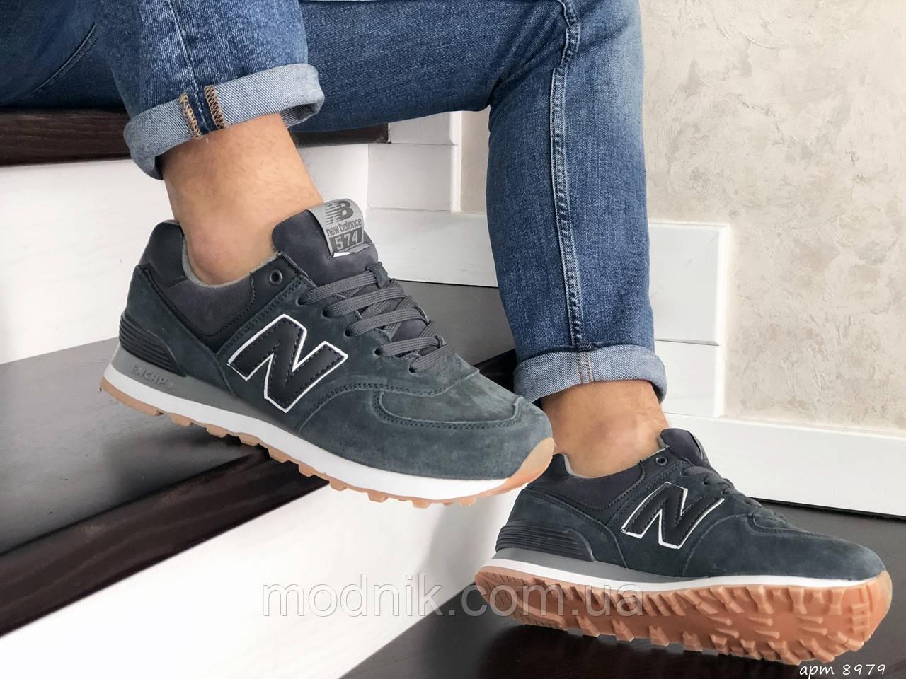 Мужские кроссовки New Balance 574 (темно-серые) 8979
