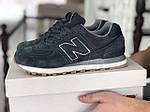 Мужские кроссовки New Balance 574 (темно-серые) 8979, фото 2