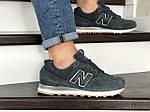 Мужские кроссовки New Balance 574 (темно-серые) 8979, фото 3