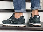 Мужские кроссовки New Balance 574 (темно-серые) 8979, фото 4