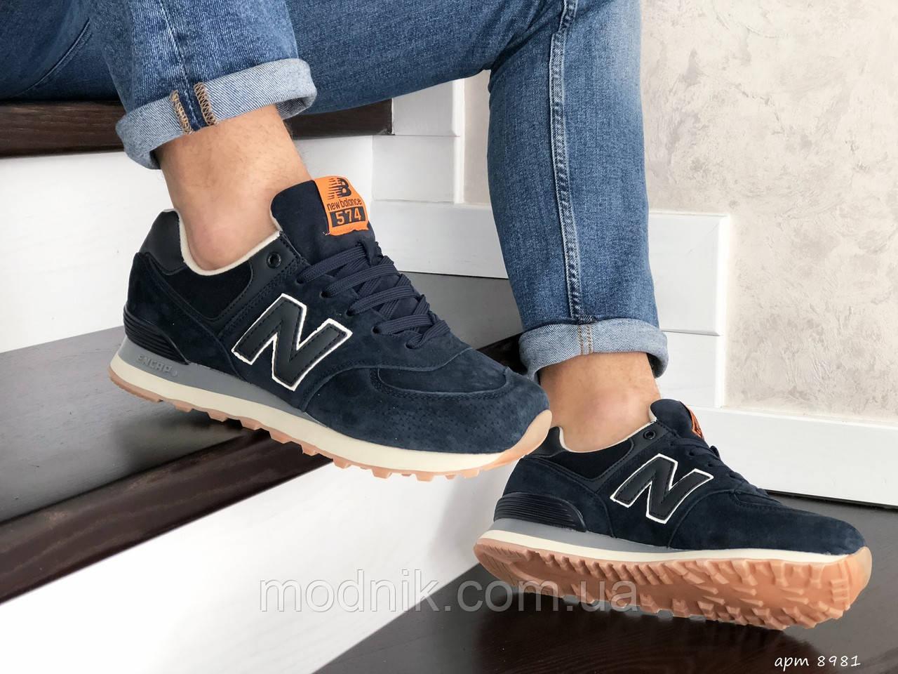Мужские кроссовки New Balance 574 (темно-синие с оранжевым) 8981