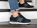 Мужские кроссовки New Balance 574 (темно-синие с оранжевым) 8981, фото 4