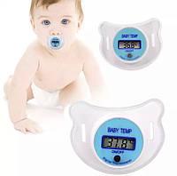 Соска термометр для ребёнка градусник для детей без ртутный