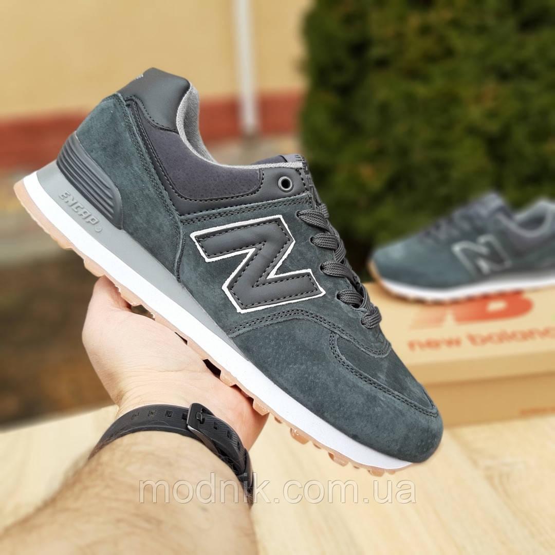 Мужские кроссовки New Balance 574 (серые) 10008