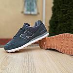 Мужские кроссовки New Balance 574 (серые) 10008, фото 3