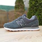 Мужские кроссовки New Balance 574 (серые) 10008, фото 5