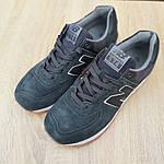 Мужские кроссовки New Balance 574 (серые) 10008, фото 8