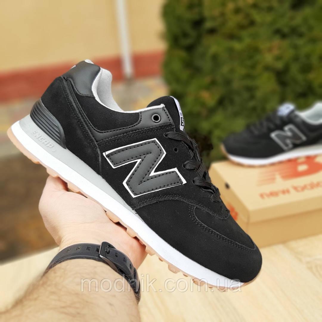 Мужские кроссовки New Balance 574 (черные) 10007