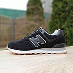 Мужские кроссовки New Balance 574 (черные) 10007, фото 3