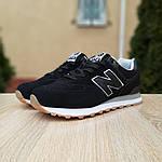 Мужские кроссовки New Balance 574 (черные) 10007, фото 4