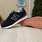 Мужские кроссовки New Balance 574 (черные) 10007, фото 6