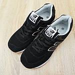 Мужские кроссовки New Balance 574 (черные) 10007, фото 8