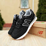 Мужские кроссовки New Balance 574 (черные) 10007, фото 9